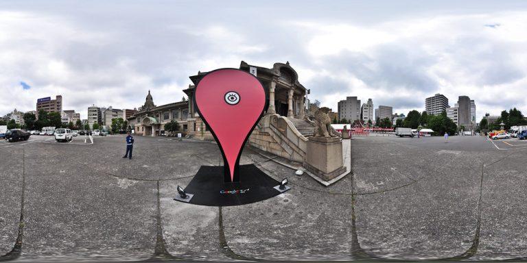 aparecer en primeras posiciones google my business en Granada
